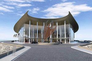 APEC House